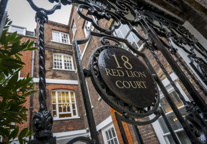 Red Lion Court